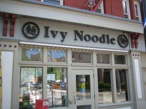 Ivy Noodle